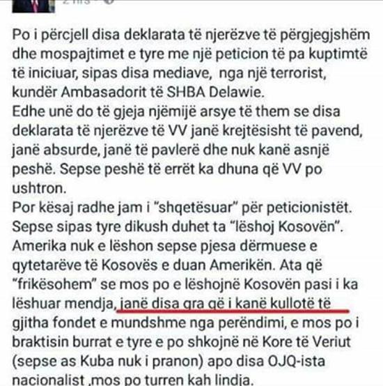 IsaMustafaSexism