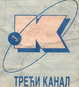 treci-kanal