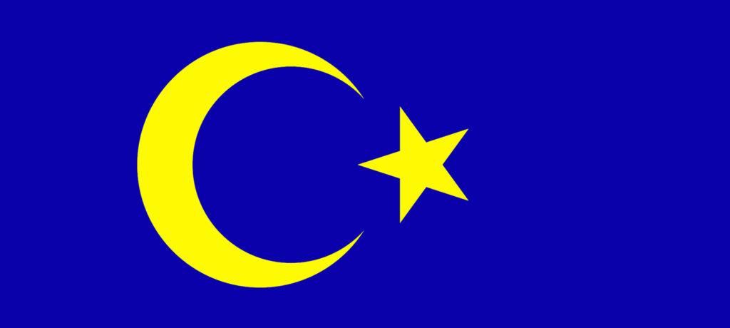 inside-flag_of_turkey